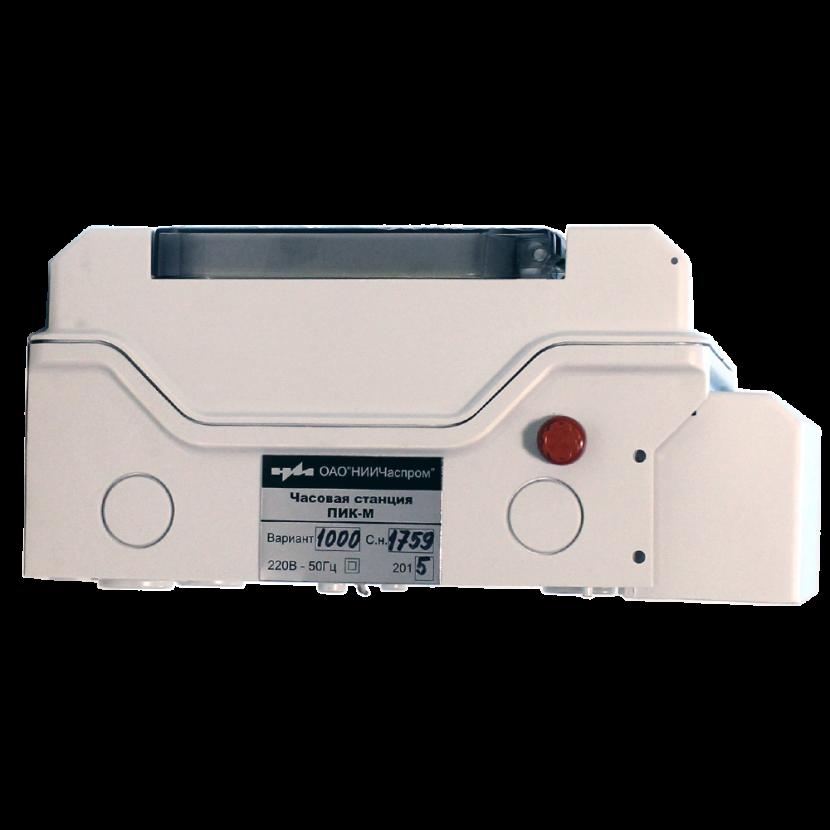 Система часофикации ПИК-М-1000, ПИК-2М-4000 или ПИК-3М-1000